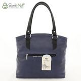Сумка Саломея 411 итальянский синий + черный