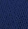 Пряжа Alize LANAGOLD 590  (Чернильный)