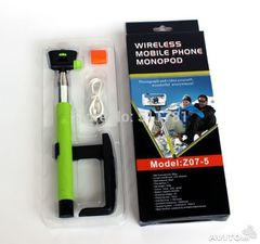 Палка для селфи Selfie Stick с кнопкой bluetooth