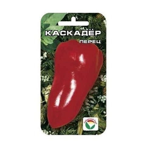 Каскадер 15шт перец (Сиб Сад)