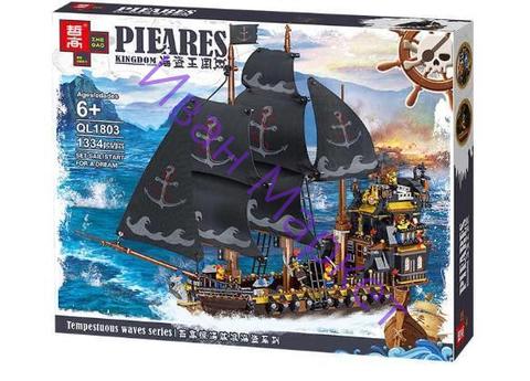 Конструктор Пираты Карибского моря QL1803 Корабль-Призрак 1334 деталей