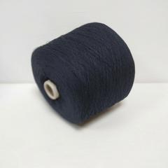 Iafil, Whirl, Хлопок 100%, Черно-синий, 3/50, 1670 м в 100 г