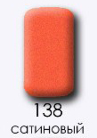 Лак LuckyNail - матовый №138
