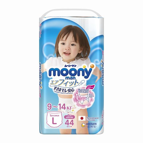 Трусики MOONY для девочек, 9-14 кг (L)