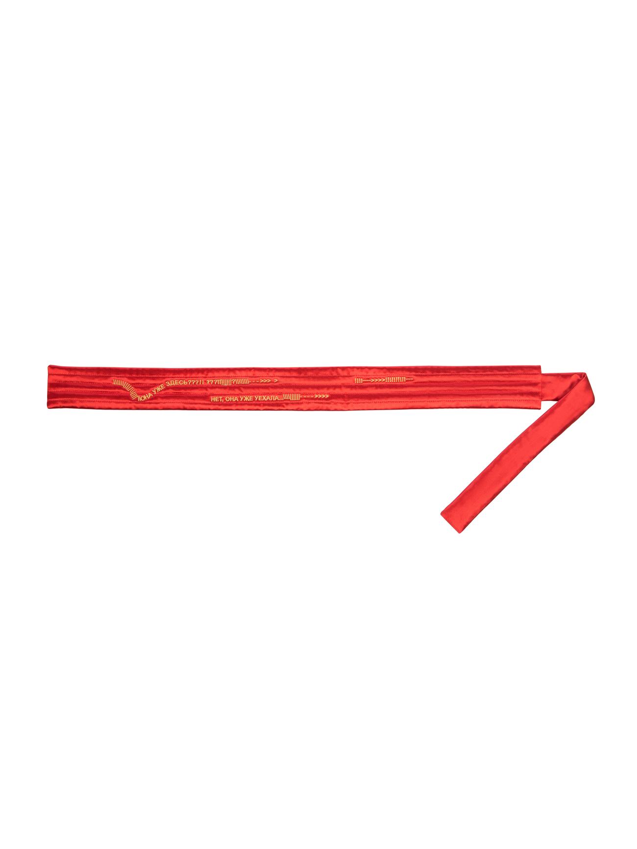 Пояс стеганый красный