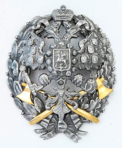 Знак Николаевской инженерной академии