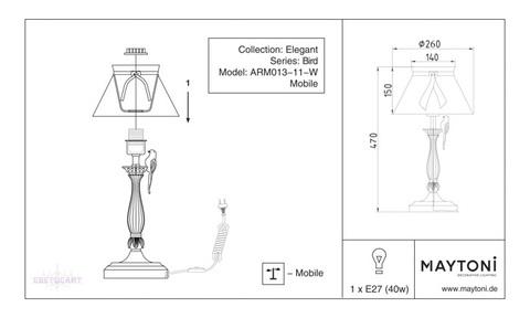 Настольная лампа ARM013-11-W серии Bird