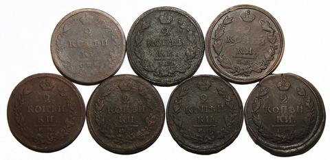 Набор из 7 монет Александр I 2 копейки 1811, 1813-1815, 1817, 1819, 1820 гг