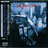 Deep Purple / Abandon (CD)