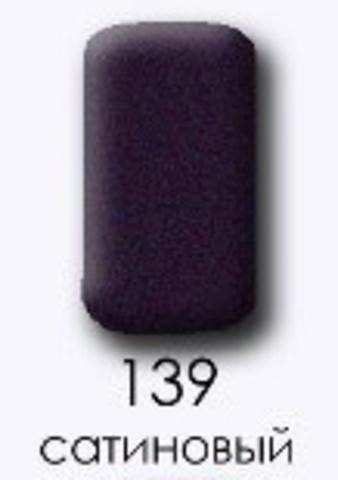 Лак LuckyNail - матовый №139