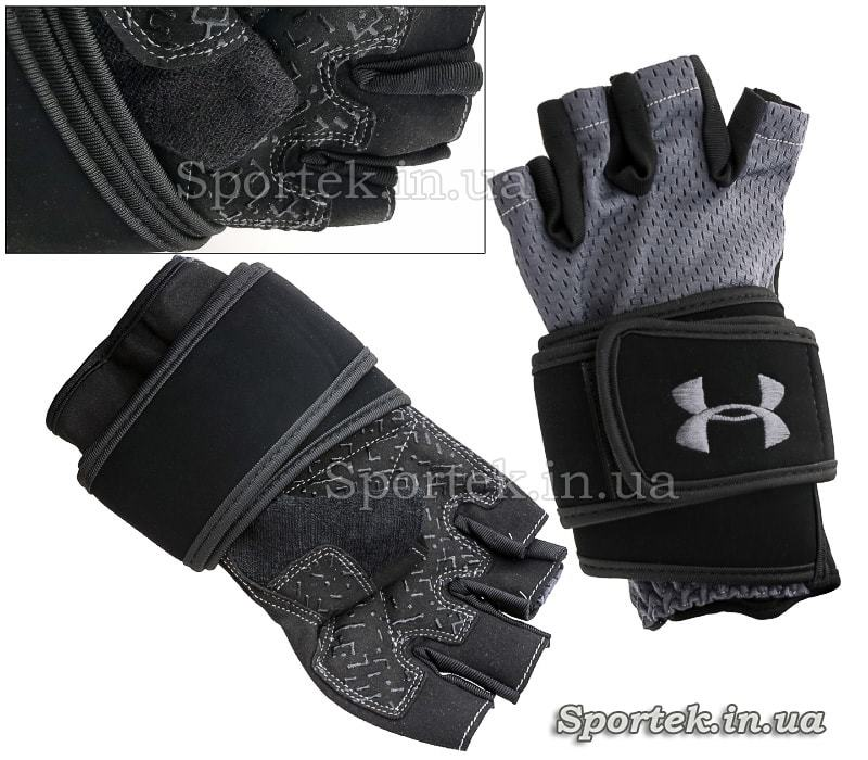Спортивные перчатки с фиксатором запястья UNDER ARMOUR ВС-859-GR