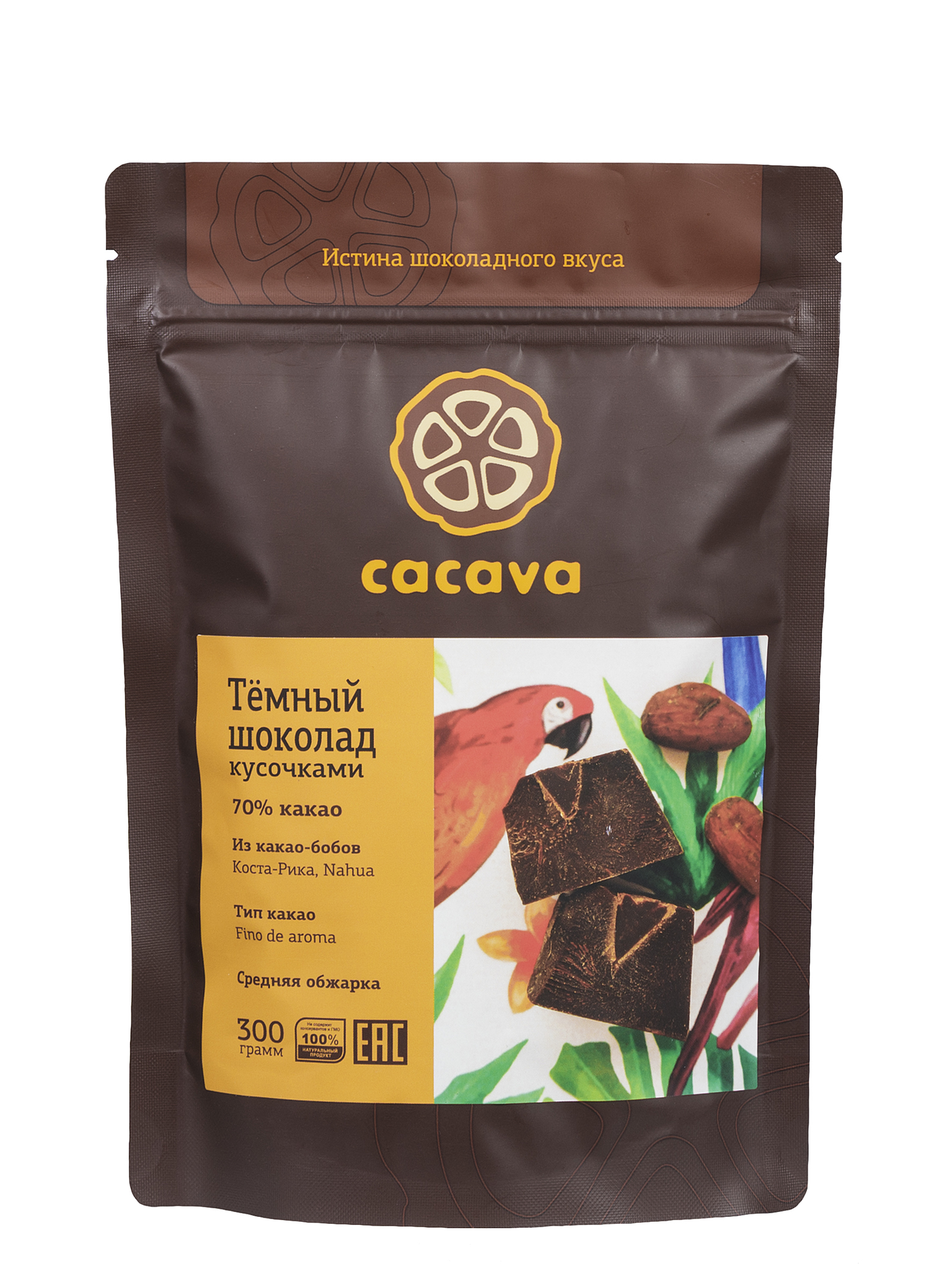 Тёмный шоколад 70 % какао (Коста-Рика), упаковка 300 грамм
