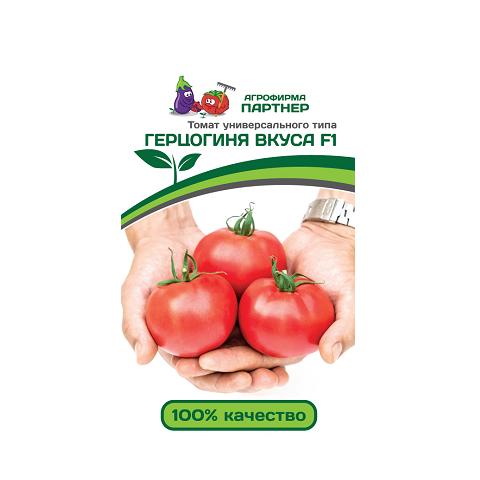 Герцогиня вкуса F1 0,1г 2-ной пак томат (Партнер)