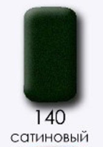Лак LuckyNail - матовый №140