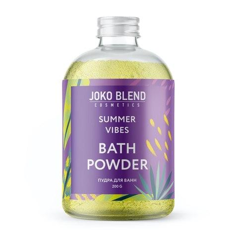 Вируюча пудра для ванни Summer Vibes Joko Blend 200 г (1)