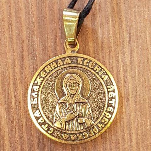 Святая Ксения именная нательная икона из бронзы