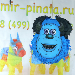 пиньята Корпорация монстров Monsters
