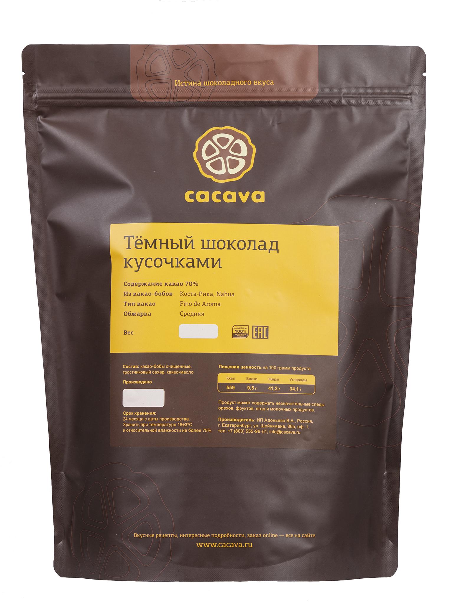 Тёмный шоколад 70 % какао (Коста-Рика), упаковка 1 кг