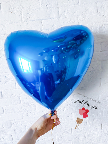 Шар сердце синее