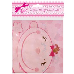 Салфетки С днем Рождения, Малыш розовые 33см