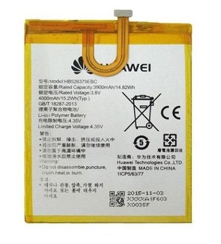 Battery HUAWEI HB526379EBC Y6 Pro 4C Pro 3000mAh MOQ20