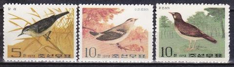 Корея 1973 №1213-5 **MNH