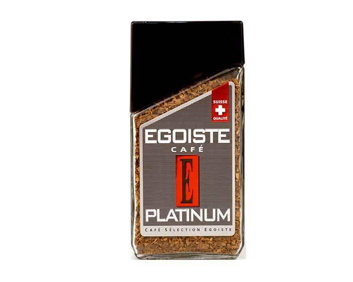 Кофе растворимый Egoiste Platinum, 100 г стеклянная банка