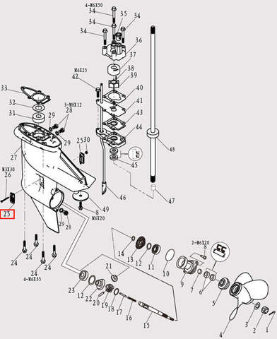 Решетка водозабора для лодочного мотора F9.8 Sea-PRO (12-25)