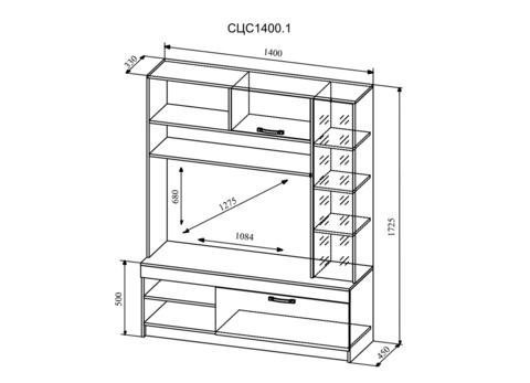 СЦС 1400,1