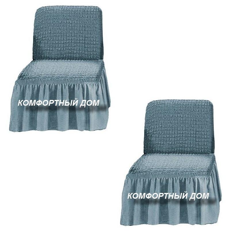 Чехол на два кресла, без подлокотников светло-серый