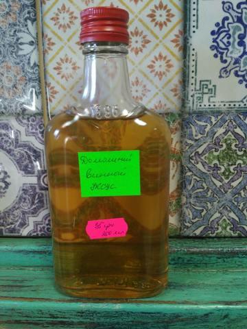 Уксус винный домашний, 250 мг.