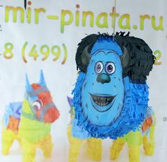 пиньята  Monsters