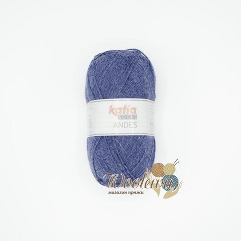 Katia Andes Socks - 203