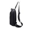 Однолямочный рюкзак  ARCTIC HUNTER XB00121