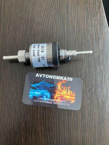 насос топливный для отопителя Eberspaecher: Airtronic D2 (D4)