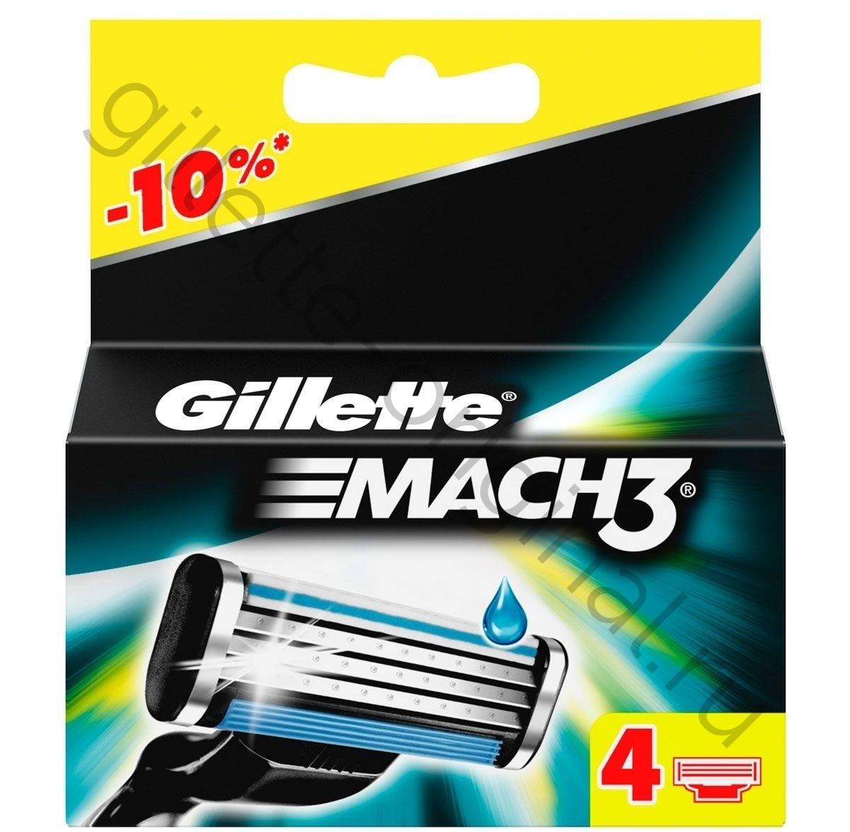 Сменные кассеты для бритья Gillette MACH3 (4 кассеты в упаковке)
