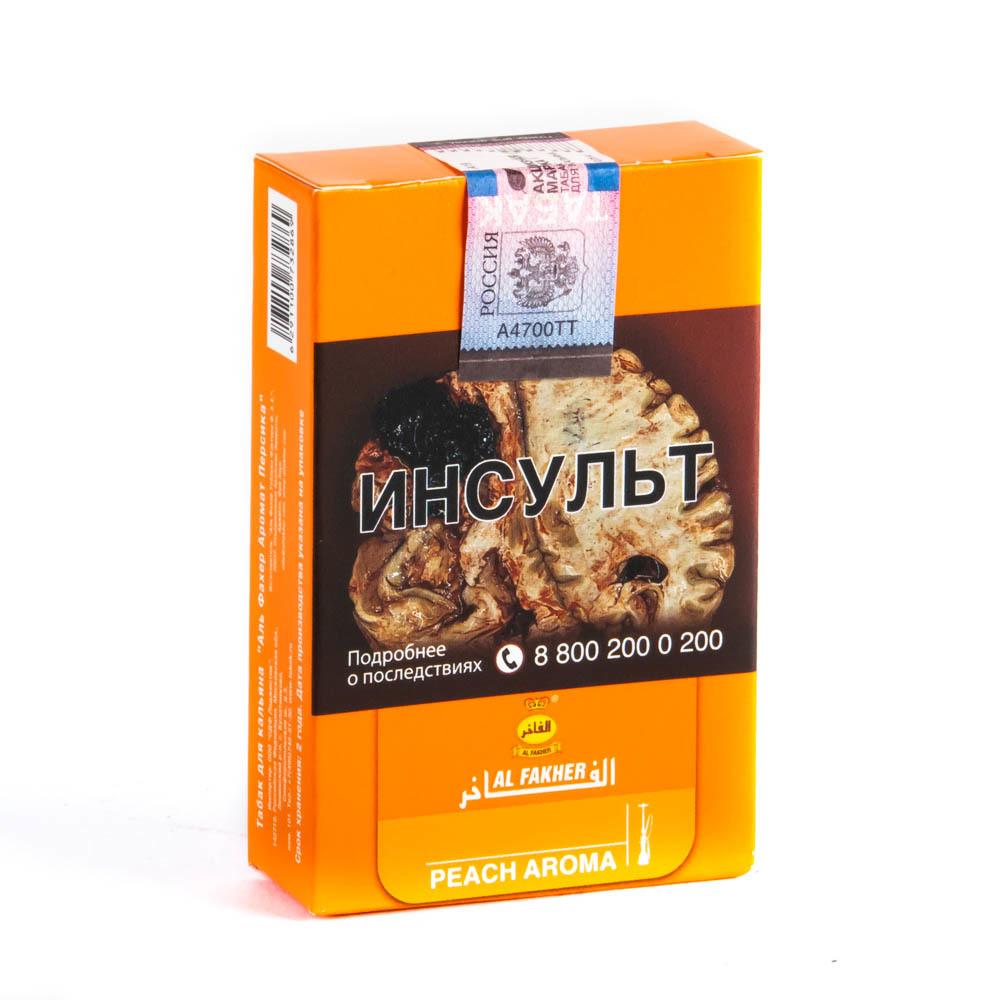 Al fakher табак купить оптом купить сигареты бородино