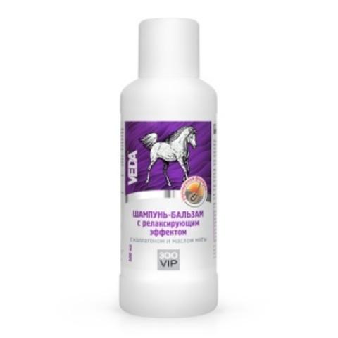 ЗооVIP шампунь-бальзам с релаксирующим эффектом с коллагеном и маслом мяты 500 мл.