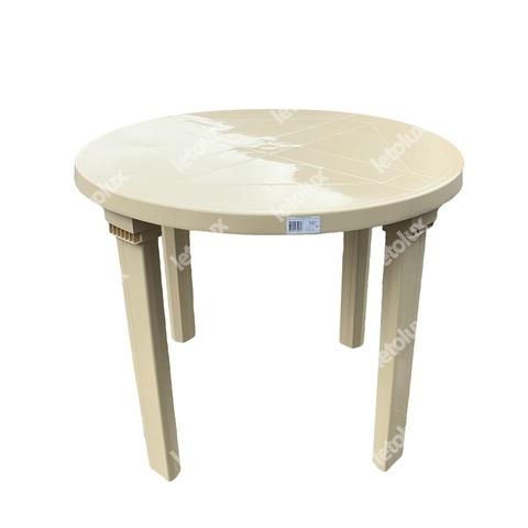Пластиковый стол круглый бежевый