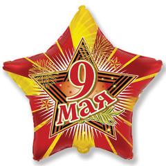 F Звезда, 9 мая, 18