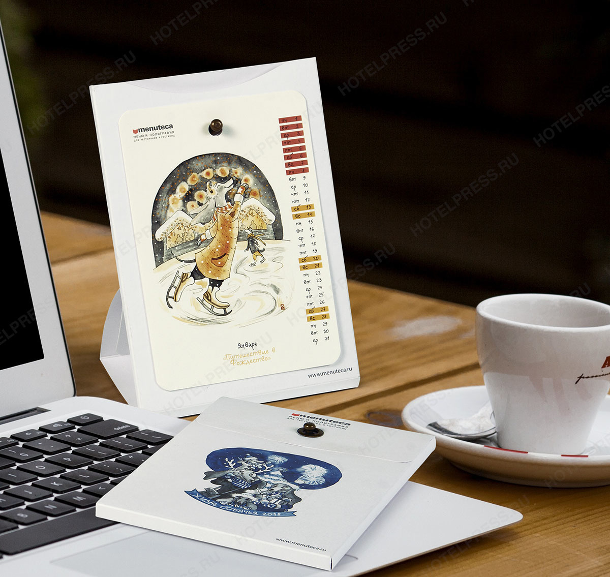 Авторский календарь трансформер из дизайнерской бумаги