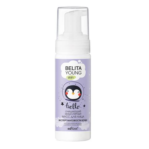 Belita Young Skin Мусс Очищающий мицеллярный для лица Эксперт матовости кожи 175мл