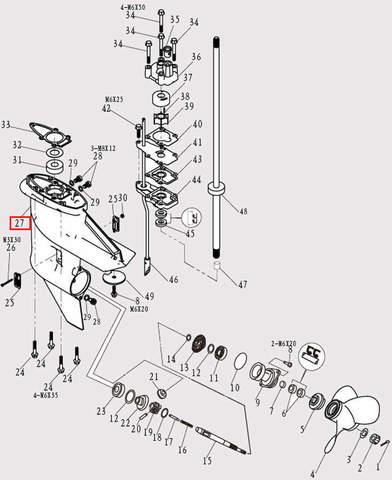 Корпус редуктора для лодочного мотора F9.8 Sea-PRO (12-27)