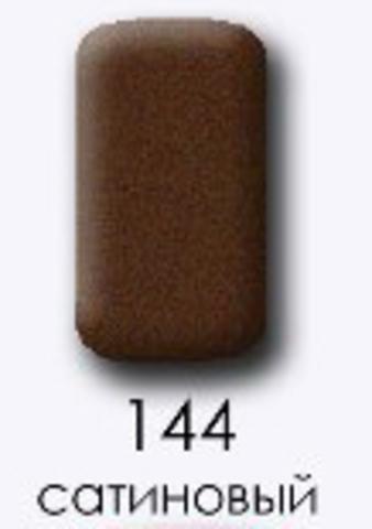 Лак LuckyNail - матовый №144