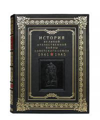История Великой Отечественной войны Советского союза. (в 6-ти томах)