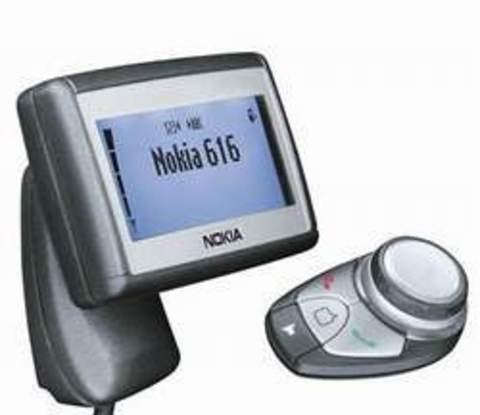 Автомобильный телефон Nokia 616 (RUS) с трубкой HSU-4