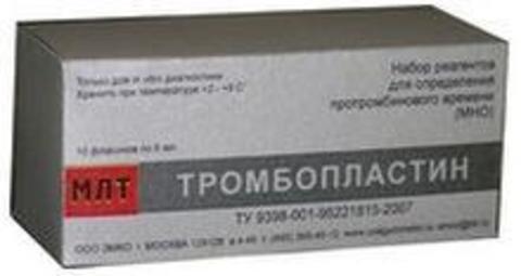 50010200R Тромбопластин 4x4мл 160 тестов