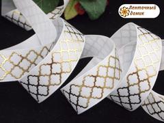 Лента репсовая Золотая сетка на белом ширина 22 мм