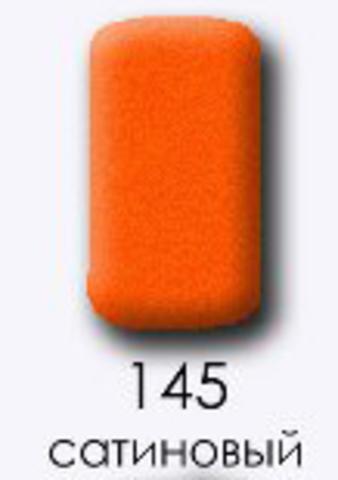 Лак LuckyNail - матовый №145