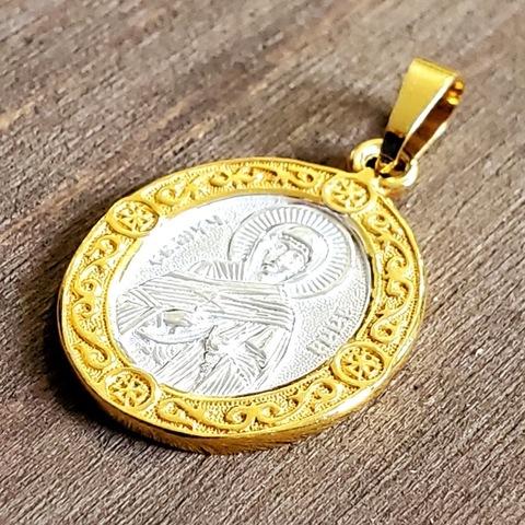 Нательная именная икона святая Алла с позолотой кулон медальон с молитвой